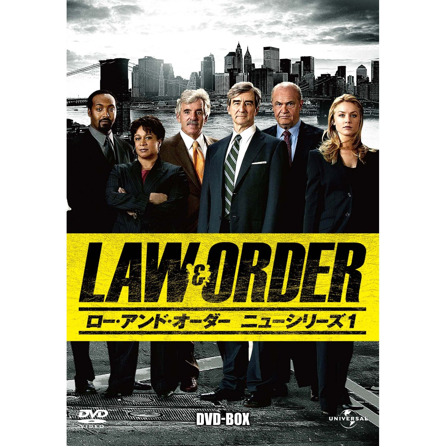 Law & Order 15